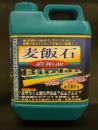 麦飯石濃縮液Bioin2L