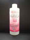 SNE EPBS海水用 250ml