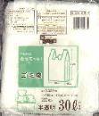 とって付きゴミ袋半透明30L 20枚入CG−4