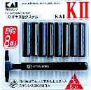 K2−8B KAI−K2 8P