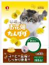 お花畑<たんぽぽ> 8.5L