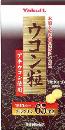 ウコン粒(300粒)