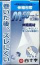 FC 伸縮包帯 M 手首・腕用