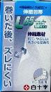FC 伸縮包帯 L ひじ・足首用