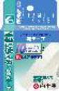 FC 紙テープ