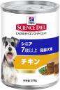 サイエンスダイエット シニア 缶詰 チキン 高齢犬用 370g