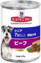 サイエンスダイエット シニア 缶詰 ビーフ 高齢犬用 370g