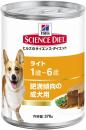 サイエンスダイエット ライト 缶詰 肥満傾向の成犬用 370g