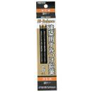 タジマ 建築用すみつけ鉛筆