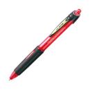 タジマ すみつけボールペン1.0 赤