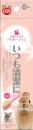 ML−32 天使のうさぎパウダーブラシ