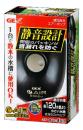 GEX e〜AIR 9000FB