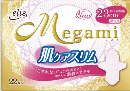 エリス Megami 肌ケアスリム (多い日の昼用) 羽つき 22枚