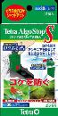 テトラ アルゴストップS 2個入