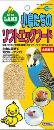 MB−310 小鳥たちのソフトエッグフード