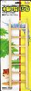 木製7段ハシゴ
