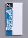二重封筒 長3郵便枠なし フ−70