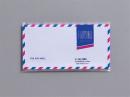 エアメ−ル封筒 ヨ−206