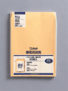 封筒 ワンタッチ 角3 PKO−538