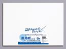 マルアイ 画用紙 4切 エ−P4