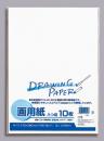 8ツ切画用紙 10Sエ−P8