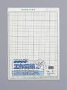 マルアイ工作用紙 コ−P11