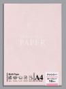 マルアイ OA用紙 特殊紙 OA−W5