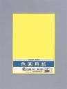 色画用紙10枚入8つ切りPI−N82クリーム