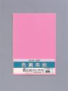 色画用紙10枚入8つ切りPI−N83モモ