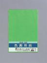 色画用紙10枚入8つ切りPI−N83キミドリ