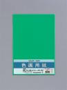 色画用紙10枚入8つ切りPI−N85ミドリ