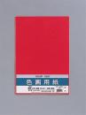 色画用紙10枚入8つ切りPI−N85アカ