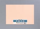 色画用紙5枚入4つ切りPI−N42ウスモモ