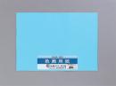 色画用紙5枚入4つ切りPI−N43ミズ