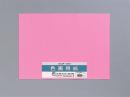 色画用紙5枚入4つ切りPI−N43モモ
