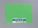 色画用紙5枚入4つ切りPI−N43キミドリ