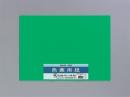 色画用紙5枚入4つ切りPI−N45ミドリ
