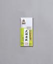 式辞用紙 奉書風 GPシシー10