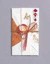 新金封 都の彩シリーズ 京 赤 キ−586R