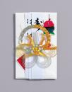 祝金封 大檀金環蝶10本帯 花のし キ−676