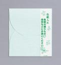 色紙入れ ブルー シキシ−310B