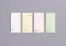 万円袋 桐壺 ノ−167