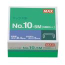 マックス ホッチキス針 NO.10−5M