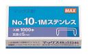 マックス マックス 針ステンレス 10−1M