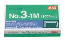 マックス ホッチキス針 NO.3−1M