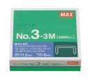 マックス ホッチキス針 NO.3−3M