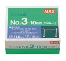 マックス ホッチキス針 NO.3−10mm