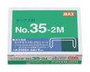 マックス ホッチキス針 NO.35−2M