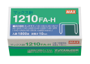 マックス ホッチキス針 1210FAH