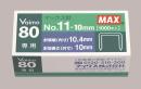 マックス バイモ80専用替針